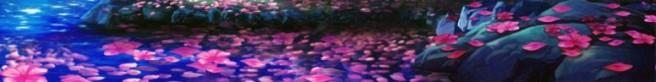 cropped-cropped-kagaya.jpg